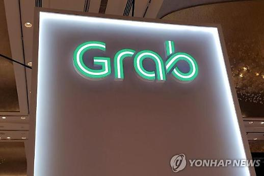 그랩, 싱가포르 금융업 진출 본격화