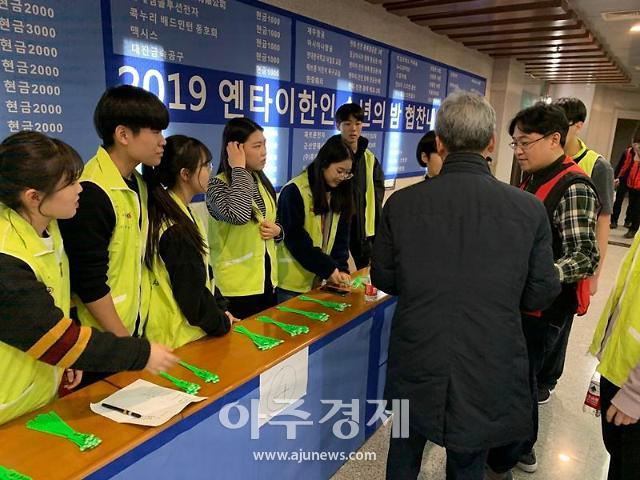 해외에서도 멈추지 않는 한국학생들의 봉사정신 [중국 옌타이를 알다(425)]