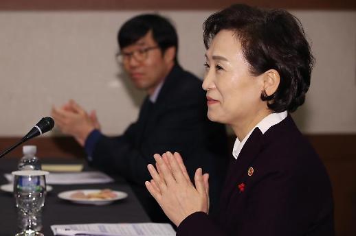 김현미 국토장관 주거 정책, 시장 경제 룰에 맡겨선 안 된다