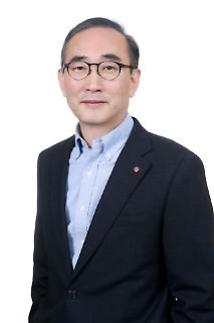 [신년사] 김영섭 LG CNS 사장 낡은 인력파견은 그만... IT 서비스로 고객에게 접근