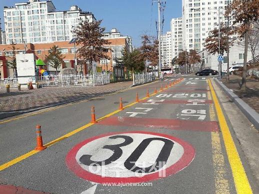 경북교육청, 스쿨존 내 교통안전 취약지역 298곳 개선