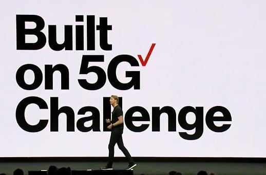[미리보는 CES 2020] 5G 수익 모델 절실한 통신사들