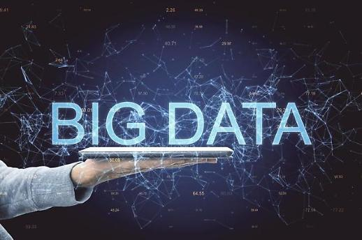 정부, 1400개 공공 데이터 추가 공개... 데이터 3법 개정 대비 나서