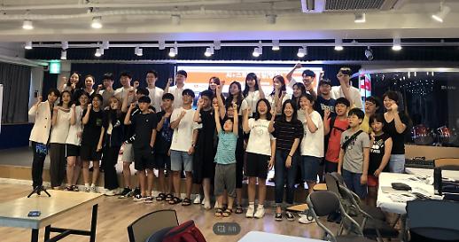 스토리텔링으로 AI 한층 익숙하게 초중생 대상 AI 겨울캠프 개최