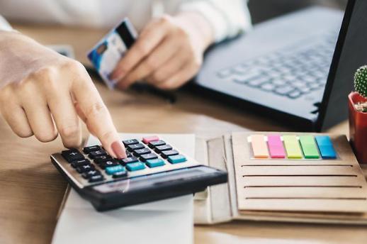 돌아온 13월의 월급…부동산 연말정산 체크 포인트는?