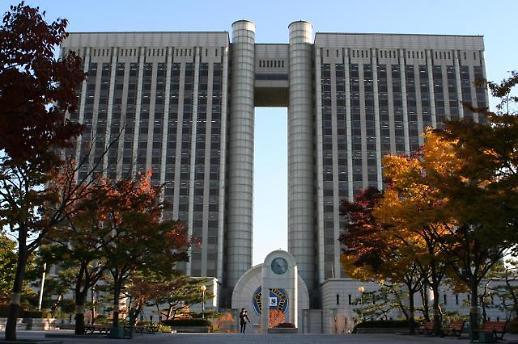 서울 고등법원 재정전담부 추진… 유명무실 재정신청 실질화