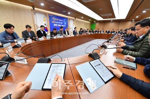 경북도, 테블릿 PC 이용...종이 없는 디지털 간부회의 진행