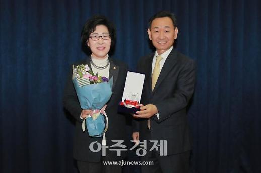 [포토] 김삼화 의원, 베스트상 수상 (아주경제 베스트 의정대상)