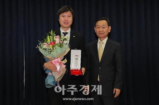 [포토] 김해영 의원, 베스트상 수상 (아주경제 베스트 의정대상)