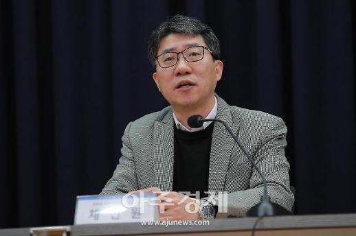 [포토] 패널토론하는 채진원 경희대 공공거버넌스연구소 교수