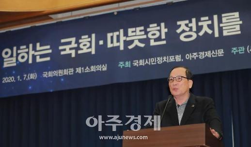 [포토] 축사하는 장영달 대한민국 헌정회 수석부회장