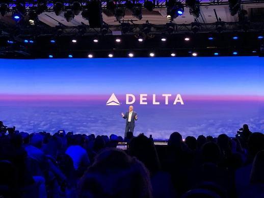[CES 2020] 델타항공, AI와 로봇으로 여행을 바꾸다