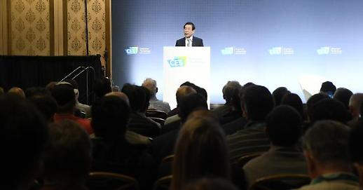 [CES 2020]박원순 시장 스마트시티 서울, 사람 중심 지속가능한 혁신