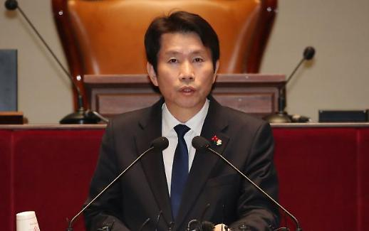 與 오늘 중 본회의 개최…한국당 연기 요구 거부