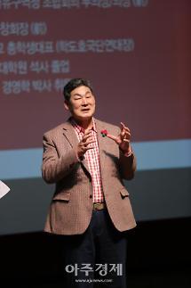 장경식 경북도의회 의장, 의정보고회 성황리 개최...지역민들 관심 집중