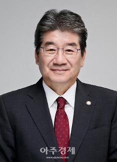자유한국당 강석호 국회의원, 영양·영덕·봉화·울진군 의정보고회 개최