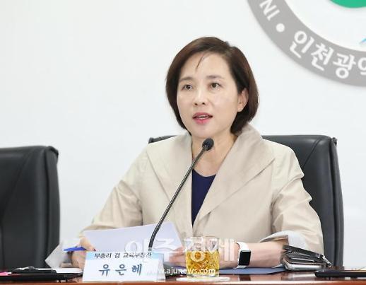 '캠퍼스 아시아' 사업으로 한·일·중 대학생 교류 강화