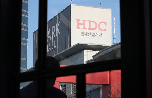 HDC현대산업개발, 4000억 원 규모 유상증자 결의