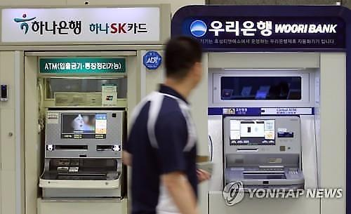 ATM 현금서비스 수수료 800원→1000원 인상