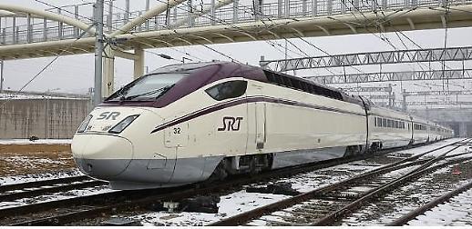 설 명절 SRT 승차권 예매율 75.1%…오늘밤 12시까지 결제해야