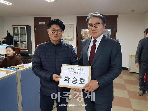 박승호 전 포항시장, 10일 예비후보자 등록