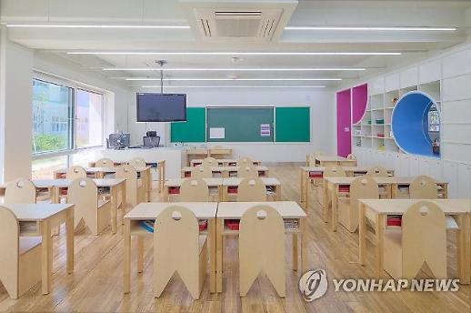 학생 중심 학교 만들어요…민간 건축전문가 모집