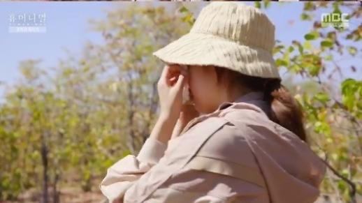 박신혜, 눈물 흘린 이유는?