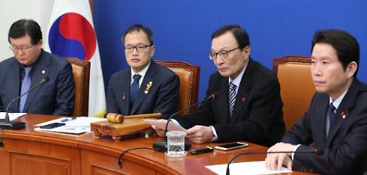 이해찬 오늘 검찰개혁 입법 완료…선거 본격적 준비 단계