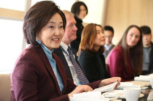 박영선 장관, 세계경제포럼 AMP 이사 위촉