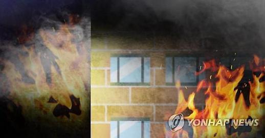 아현역 화재 발생…네티즌 검은 연기가 하늘을...