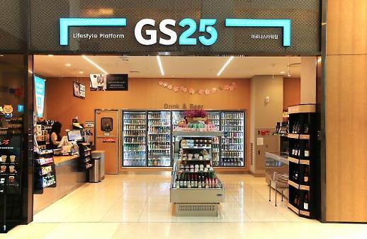 GS25, 지하철 7호선 낙찰…업계 1위 아성 지켰다