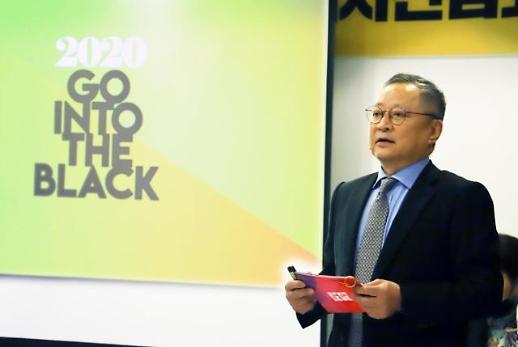 최창희 공영쇼핑 대표 만년 적자 넘어 올해 흑자 원년 만들겠다