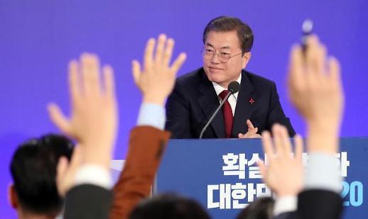 [슬라이드 화보] 신년 기자회견 하는 문재인 대통령