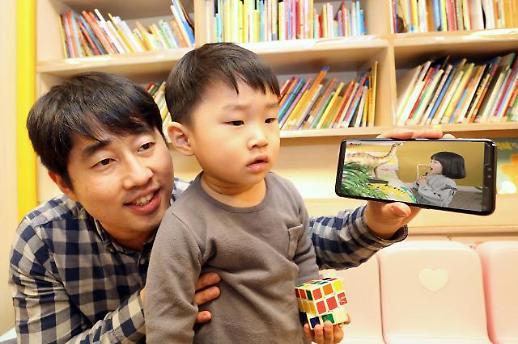LG유플러스, 어린이용 모바일도서관 'U+아이들생생도서관' 출시