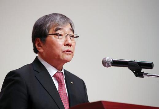 """윤석헌 금감원장 """"DLF 제재심 결과 존중할 것"""""""