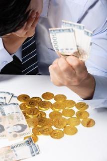 가상화폐 금지 정책은 위헌?···헌재 16일 가상화폐 공개변론