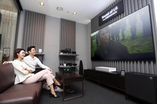 LG전자, '고품격 사운드 청음 공간' 오픈