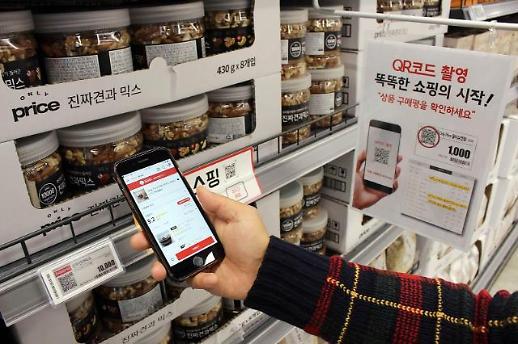 [데이터3법 통과後]② 유통채널, 소비자 맞춤형 '송곳 마케팅' 가능