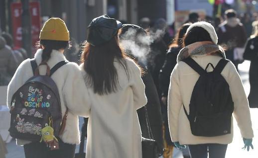[내일날씨] 아침 최저기온 영하 11도…미세먼지 '좋음~보통'