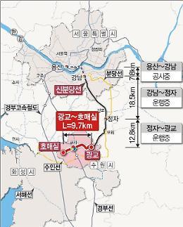 신분당선 광교~호매실 예타 통과…2023년 착공, 강남까지 47분