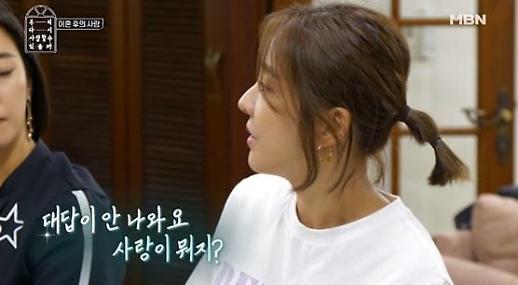 박은혜 전 남편과 이혼 사유는?