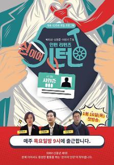 케이블협회, 공익 콘텐츠 89개 방송사 공동편성… 콘텐츠 발굴로 협력 발판 마련
