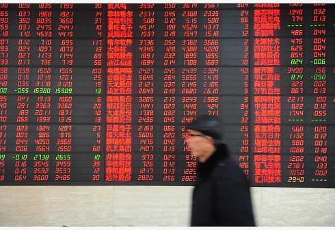 [중국증시 마감]中 지난해 경제성장률 29년 만에 최저...혼조 마감