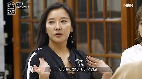 호란♥이준혁 나이 차는? 전 남편과 이혼 사유는?