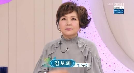 김보화 나이는?