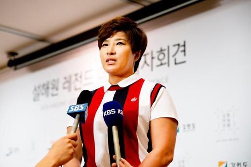 박세리, USGA 밥존스어워드 수상…한국인 최초