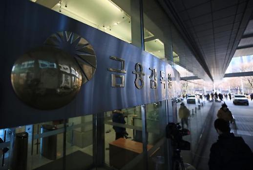 함영주 부회장, DLF 제재심 출석…손태승은 오후에