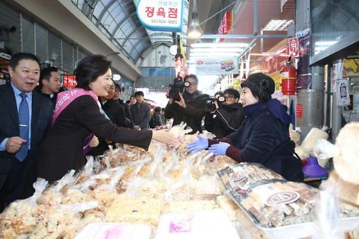 박영선 전통시장 스마트화 2020년 중점 사업으로 지원할 것