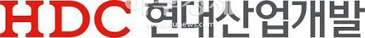HDC현대산업개발, 올해 2만175가구 분양…전년비 3배↑