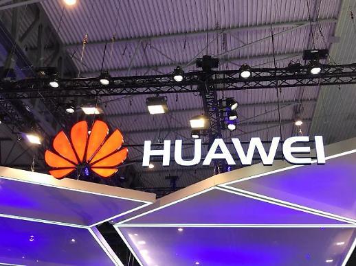영국, 화웨이 5G 장비 도입에 긍정적 의사 밝혀